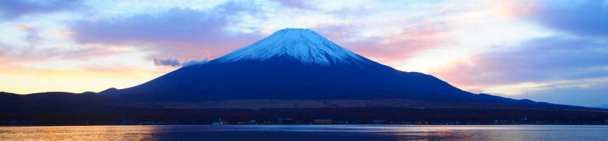 株式会社グリーンタウン山中湖